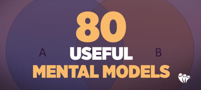 Mental_Models.png